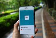 求生欲爆棚!Uber拟出售Elevate业务 聚焦网约车和送餐业务