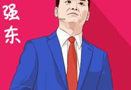 """刘强东:京东系背后的男人 化身""""IPO收割机"""""""