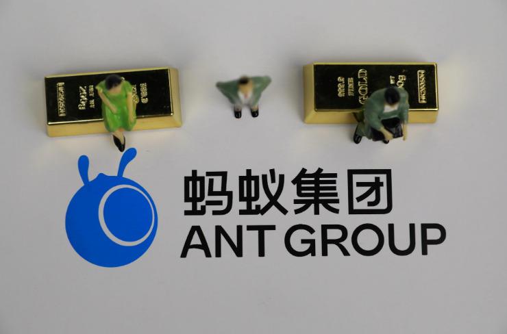 消息称监管层正在研究蚂蚁集团重组_支付_电商报