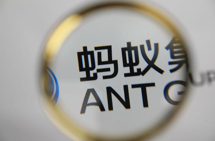 蚂蚁回应出售Paytm30%的股份:消息不实_支付_电商报