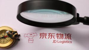 今日盘点:传京东物流将于2021年上半年启动香港IPO