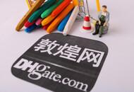 敦煌网升级E邮宝(福州仓)线路