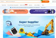 阿里巴巴国际站:手机充电器11月销售额同比增长102.8%