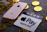 外媒:Apple Pay或即将登陆墨西哥
