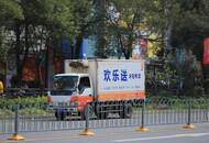 郑州首个冷链物流标准预计明年上半年出台