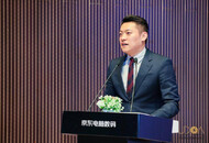 2020京东摄影金像奖引领行业创变 十余家一线影像大牌获奖