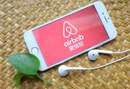 Airbnb即将圆梦纳斯达克,但真正的考验还在后头!