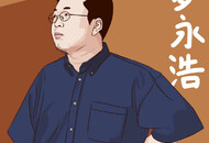 罗永浩回应被限制高消费:已跟债权方达成和解