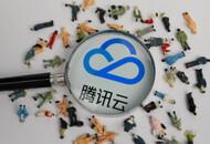 腾讯云发布物联网行业标准物模型平台