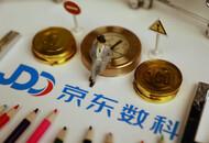 招商银行将与京东数科全资子公司共建直销银行