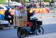 广东:快递企业不得达成垄断协议、实施垄断行为