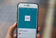 Uber因拒绝提供被害人隐私被处5900万美元罚款