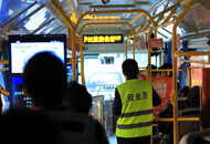 东莞公交、地铁接入全国交通一卡通