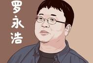"""罗永浩又翻车了,纵使三倍赔偿,还是有人坚持要""""打死""""他"""