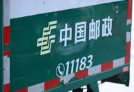 """中国邮政""""大连—首尔""""往返货邮包机航线正式开通"""