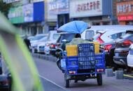 交通运输部李小鹏:加快县乡村三级物流体系建设