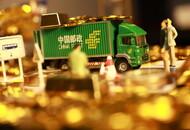 中国邮政华东物流仓储中心项目开工
