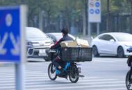 河北省政府出台文件 推动线上线下消费融合