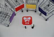 易观数据:11月京喜MAU环比增45.39%