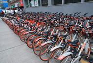 摩拜单车关联公司在扬州成立新公司