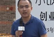 """达达集团CTO杨骏获选""""2020中国数字化贡献人物"""""""