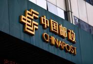 """中国邮政开通""""银川-南京""""季节性邮货包机航线"""