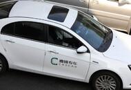 阳光出行、首汽约车等居三季度上海网约车投诉前五