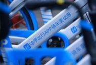 消息称哈啰电动车已在山东、安徽等多地低调招商