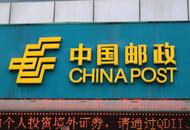 国家邮政局邮政业安全中心与南陵达成战略合作