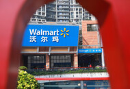 重庆首家山姆会员商店正式开业