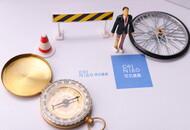 菜鸟裹裹与中国邮政达成战略合作 将共建5万寄件点