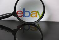 eBay禁用部分可追踪物流管理方案政策认可的物流服务