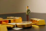 贵州银行与腾讯云达成合作 贵州银行全量业务上云