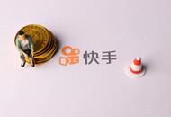 消息称阿里巴巴资深产品专家范理加入快手电商
