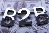 怡亚通:2837.5万元转让5家控股子公司股权