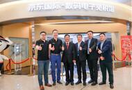京东国际免税实体店三亚开业,电子数码为主带来丰富商品选择