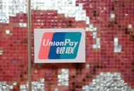花旗银行携手中国银联推出人民币电子商务卡