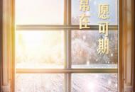 """超多新品首发首降 快来京东小魔方大势新品赏挑选你的""""新愿"""""""