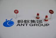 银保监会约谈蚂蚁集团:金融创新须审慎监管