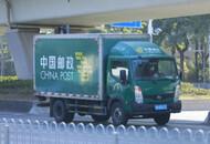 中国邮政与江西省政府签署战略合作框架协议