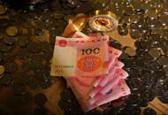 深圳福田数字人民币红包新年促消费活动开启