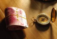 数字人民币冬奥试点在北京地铁大兴机场线启动