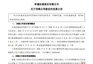 申通快递公告:累计回购公司股份1551.65万股