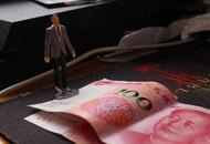 元旦假期银联和网联共处理网络支付3.89万亿元