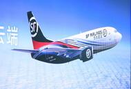 湖北鄂州机场顺丰航空基地正式启动建设 总投资36.97亿元