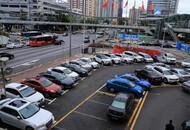 交通运输部:北京等27个城市开展ETC智慧停车试点