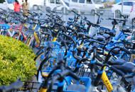 新规:昆明主城区共享单车总数将控制在10万辆