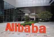 消息称阿里巴巴计划本月发行至少50亿美元债券