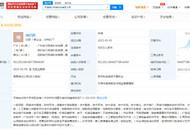 哈啰出行关联公司在天津成立网络科技新公司