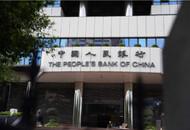 央行会议:稳妥开展数字人民币试点测试